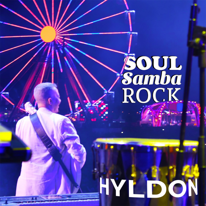 Capa Samba Rock